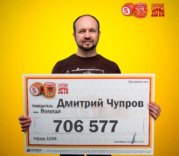 Еще один наш земляк выиграл в лотерею крупную сумму.